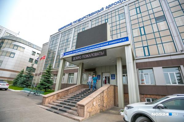 Статистики подсчитали сколько стоит обучение в вузах Красноярска