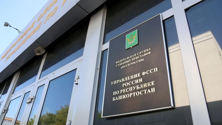 Экс-сотрудница приставов из Уфы отсидит четыре года за присвоение 1,5 миллиона рублей