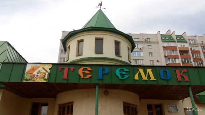 «Возможно, нужны деньги»: в Волгограде продают помещение детского сада