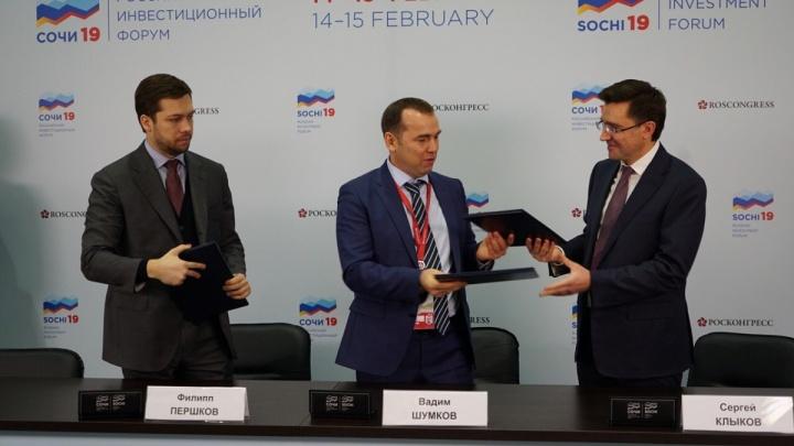 «Синтез» в течение двух лет потратит на модернизацию и выпуск новых лекарств 3,5 миллиарда рублей