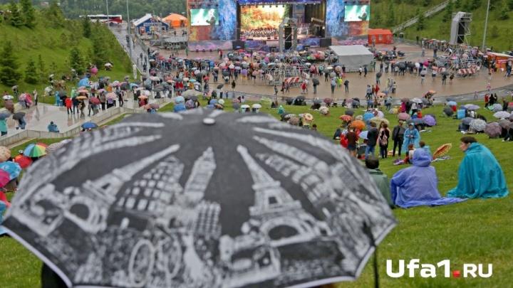 Уфа вновь услышит «Сердце Евразии»