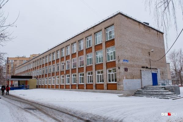 Школа № 25 находится на улице Голева