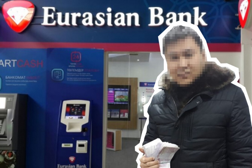 Кукуруза банк онлайн личный кабинет
