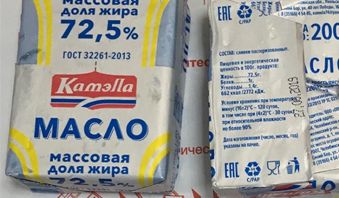 Южноуральский производитель сливочного масла Kamella объяснил, откуда в продукции кишечная палочка