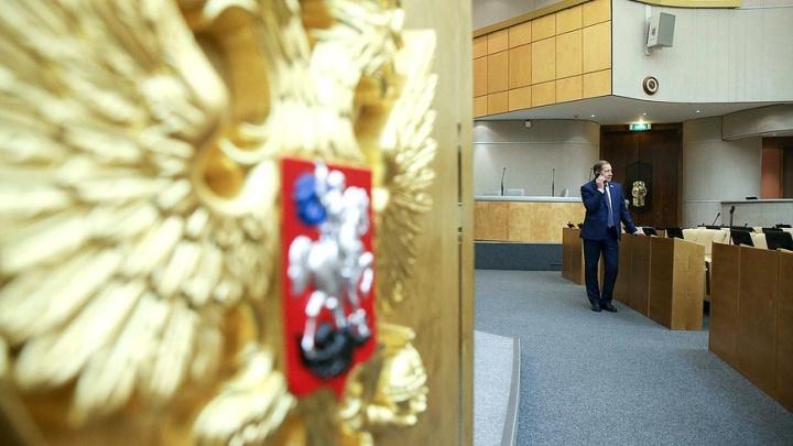 «Критика президента — за рамки вон»: депутаты из Башкирии поддержали наказание за неуважение власти