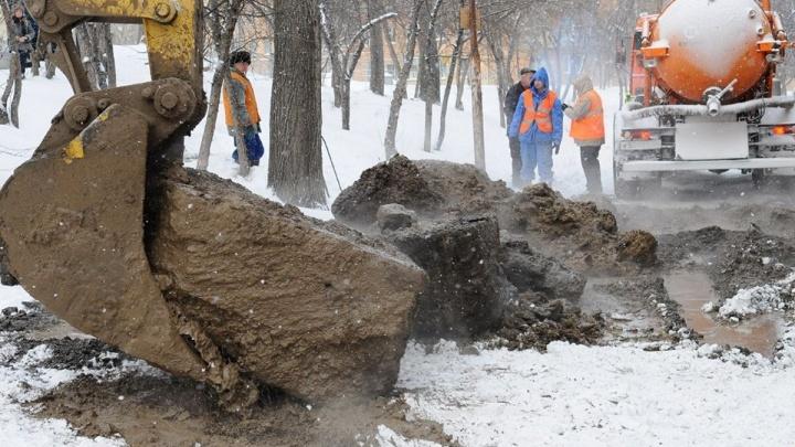 Жители «Энергетиков» остались без холодной воды из-за прорыва трубы