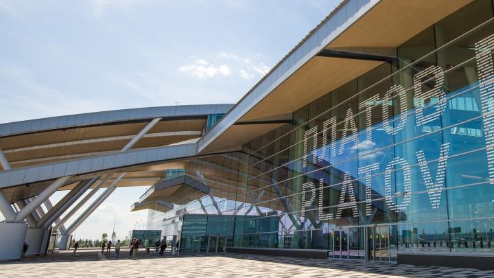 Из Ростова в Китай запустят прямые рейсы