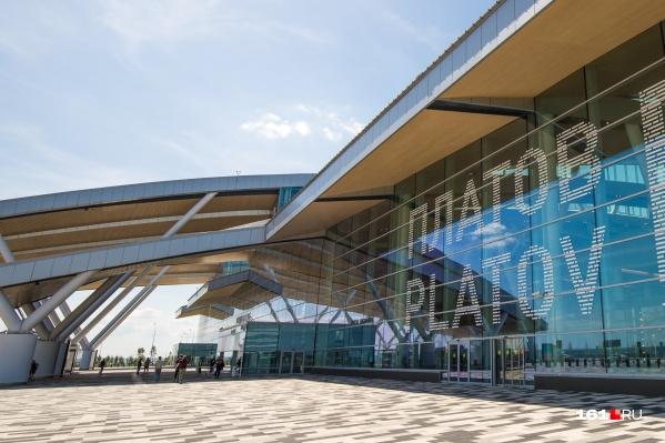 В китайский город Санья можно будет улететь из аэропорта Платов