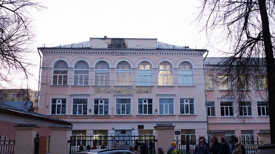 Ярославская школа вошла в топ лучших в России