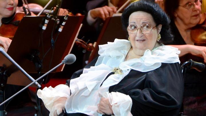 Скончалась известная на весь мир оперная певицаМонсеррат Кабалье