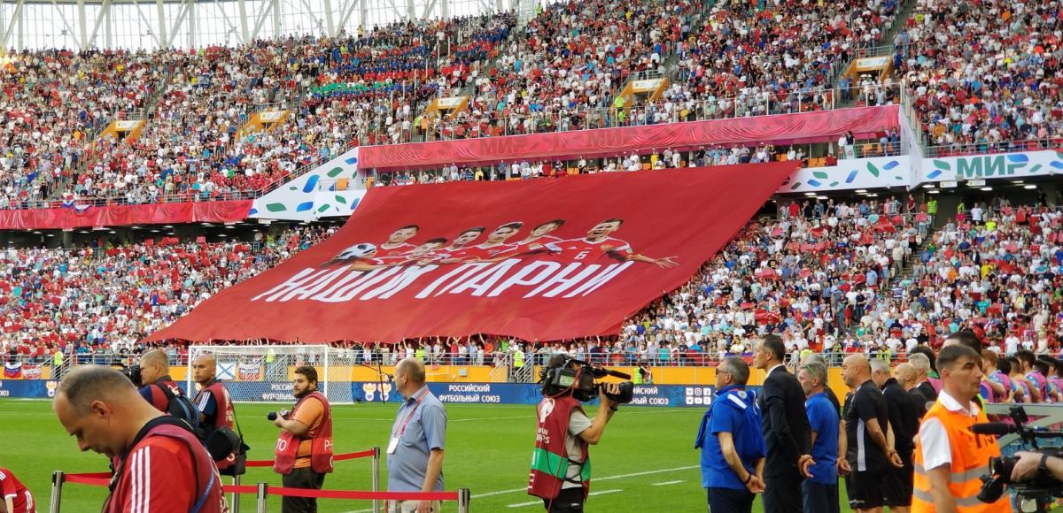 Такой баннер развернули болельщики сборной России на матче