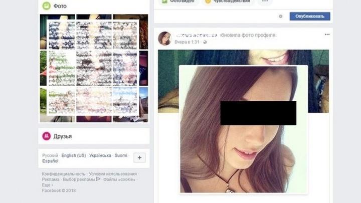 Как я общался с секс-ботом, или Есть ли в интернете приватность