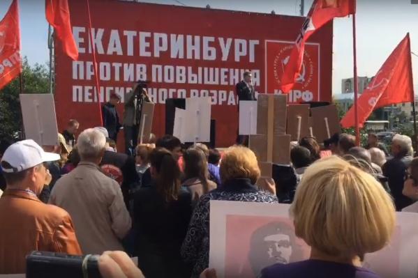 На митинге выступали представители партии и обычные студенты