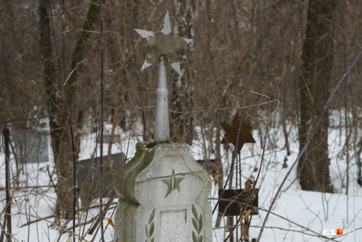 Еврейские надгробия узнаются по звезде Давида