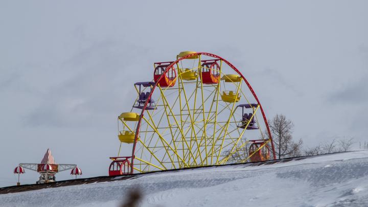 Каток, детский городок и колесо обозрения: в Архангельске может появиться новый парк развлечений