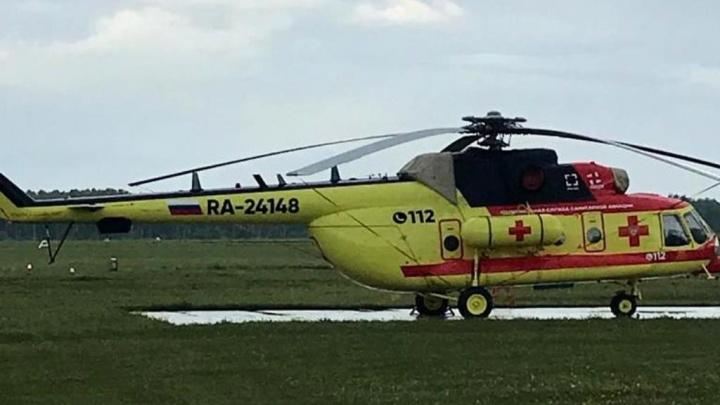 Видео: в Новосибирск прилетел вертолёт для тяжёлых больных