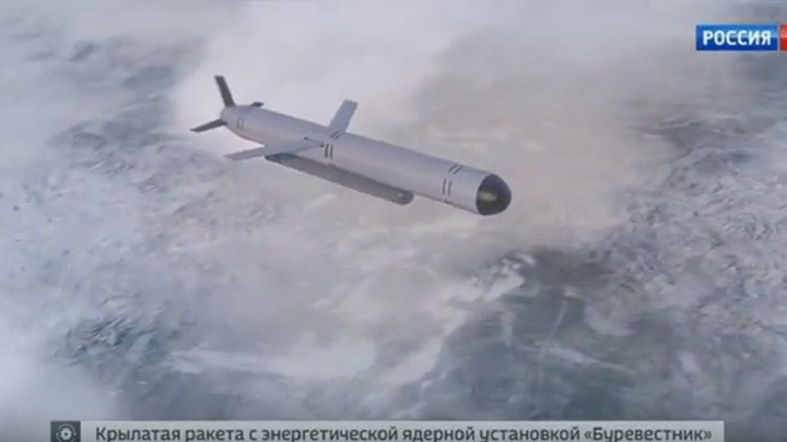 «Излучение, как с Чернобылем?»: в США сообщили о запуске ракеты с ядерным двигателем под Волгоградом
