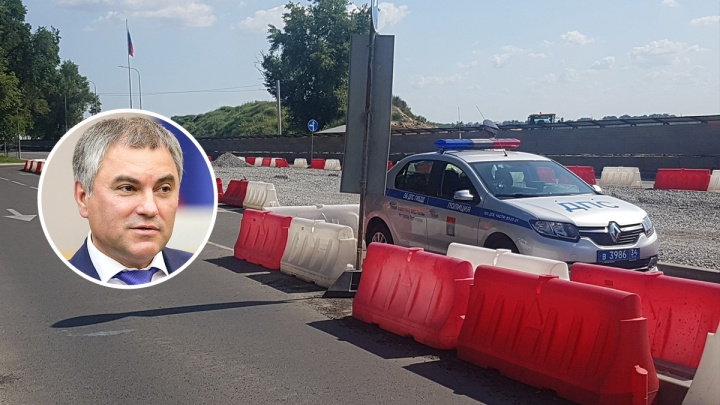Без предупреждения: из-за приезда Вячеслава Володина в Волгограде перекрыли центральные дороги