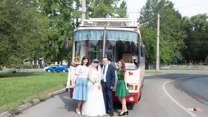 «Праздник не только у нас»: челябинские молодожёны арендовали в день свадьбы троллейбус