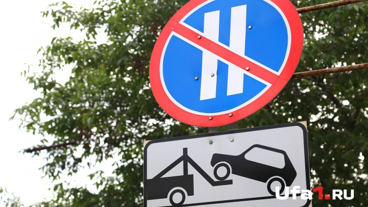 Эвакуаторы за полгода «доставили» в казну Уфы 10 миллионов рублей