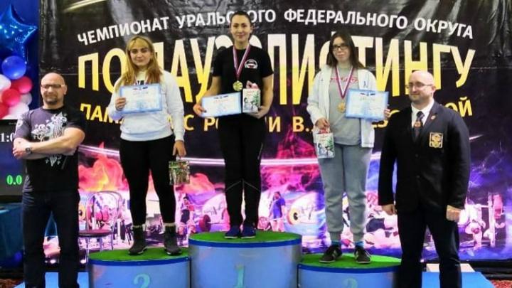 Зауральские девушки завоевали командное золото на первенстве УрФО по пауэрлифтингу
