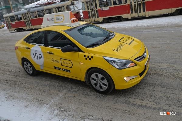 После произошедшего «Яндекс.Такси» заблокировало избитого водителя