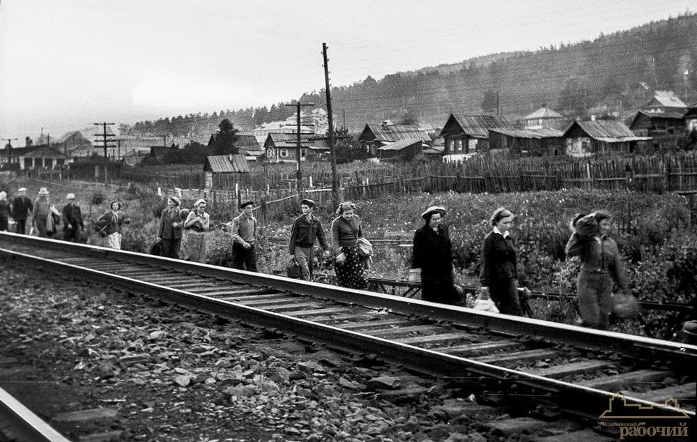 Поездка в Ильменский заповедник. В пути к заповеднику. 1957 год