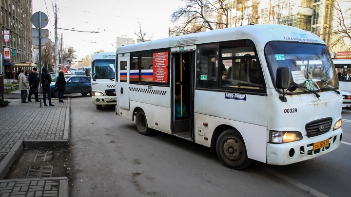 В Ростове с ноября появится новый маршрут из центра до площади Чкалова