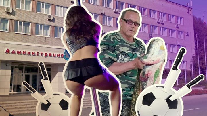 Самые странные и смешные новости России за неделю. Выпуск третий