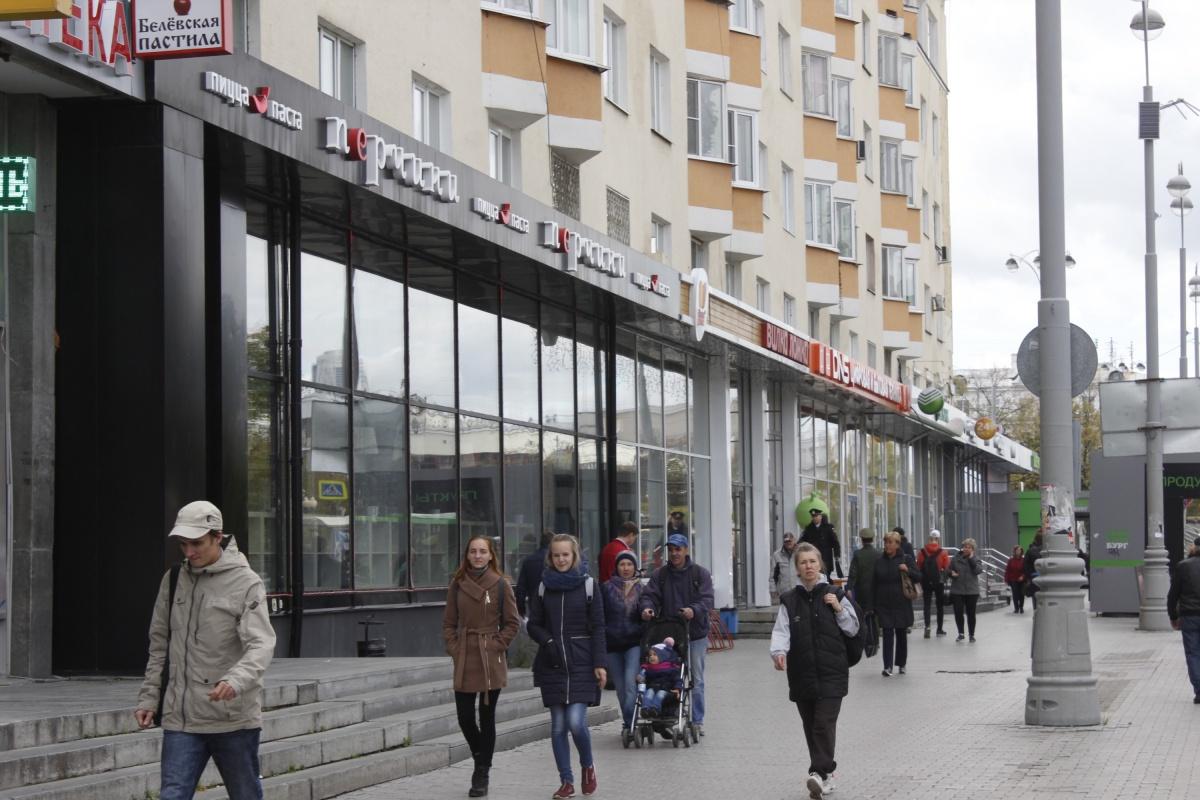 «Перчини» на проспекте Ленина