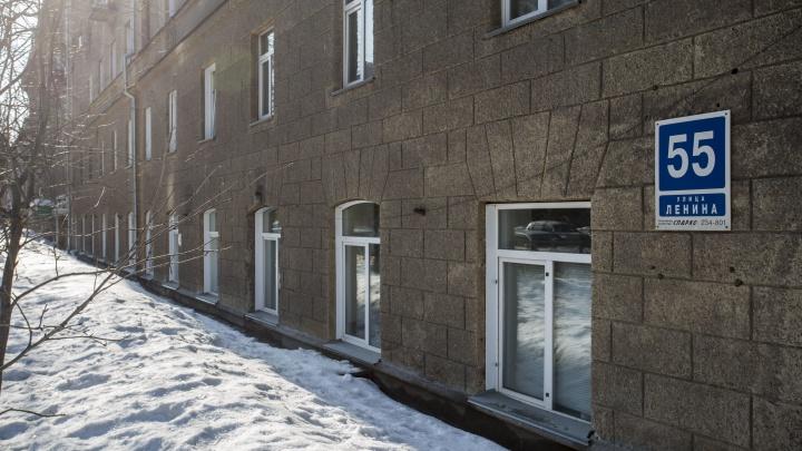 По рублю за каждый метр: новосибирскую УК поймали на завышении тарифов для жильцов