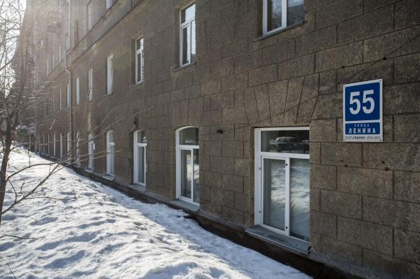 Управляющая компания брала с жильцов дома № 55 на улице Ленина на 88 копеек больше, чем было установлено на собрании собственников