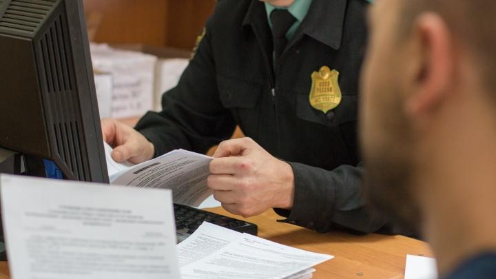 Жителей Самары приглашают встретиться с судебными приставами