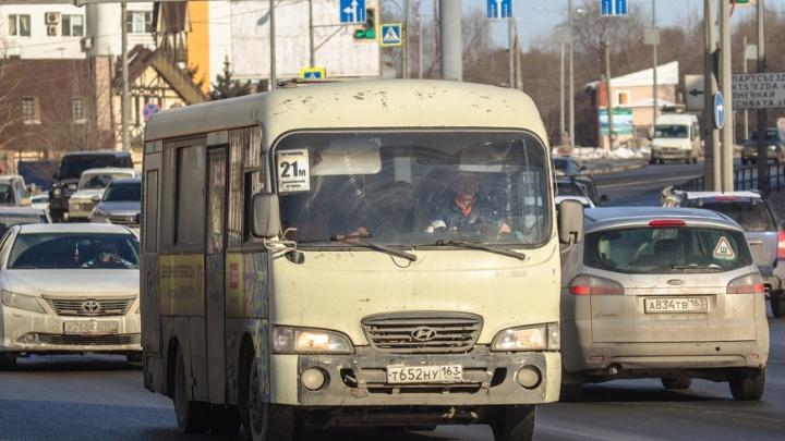 В Самаре изменят схему движения двух автобусов