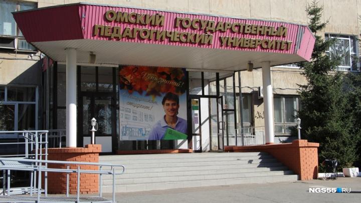 Челябинский министр прокомментировал возбуждение уголовного дела из-за работы в ОмГПУ