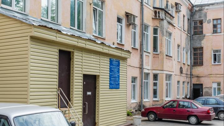 В пермской больнице перед проверкой появились мыло и туалетная бумага, но потом они исчезли