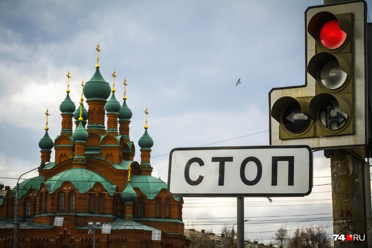 Светофоры поставят там, где будут проезжать делегации участников саммитов ШОС и БРИКС