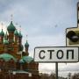 К саммитам-2020 в Челябинске на полмиллиарда рублей обновят светофоры и дорожные знаки
