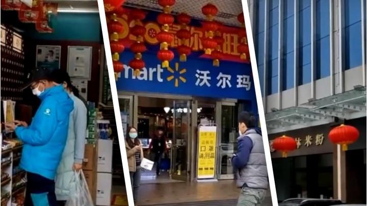 Все носят маски и перчатки: тюменец рассказал, что происходит в Китае и почему там нет паники