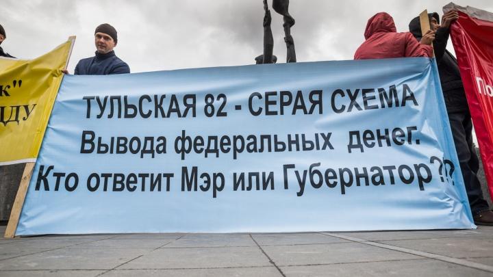 «Этот шантаж необходимо прекращать»: минстрой отказался признавать дольщиков долгостроя на Тульской