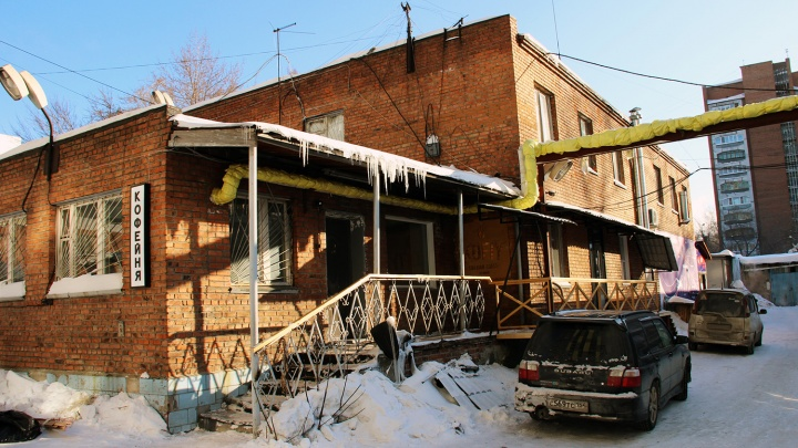 На месте фабрики валенок на Восходе открылась кофейня с сэндвичами из муксуна