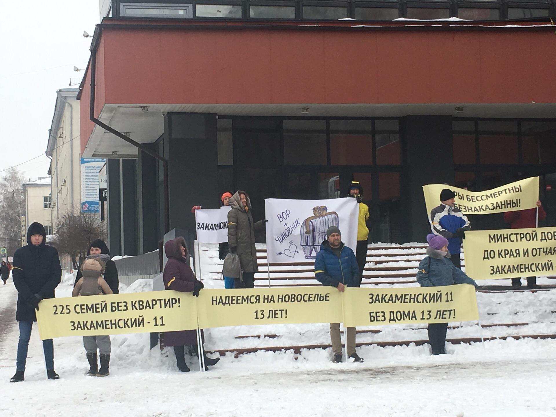 По словам организатора пикета Юлии Лобес, чиновники вынудили дольщиков сброситься деньгами, чтобы точно началась стройка. Но пока так и нет никакой помощи, только туманные обещания