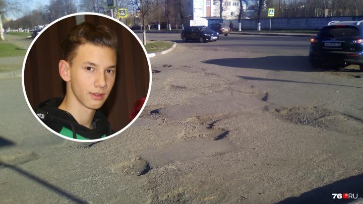 В Ярославле починят дорогу, за которую школьник отругал чиновников
