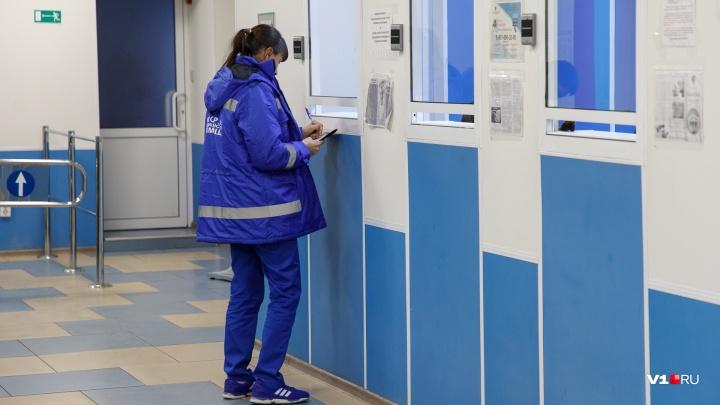 «Мама, я тут свечку зажёг, приезжай скорее»: в Волгограде школьник во время опытов обжёг 95% тела