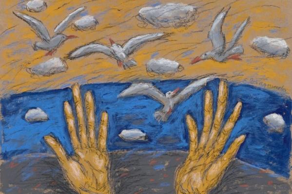 Е. С. Гладышева. Подъем. Из серии «Чайка по имениДжонатанЛивингстон»Р. Баха, 2014. Бумага