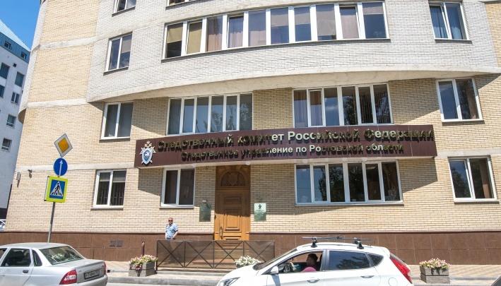 В Ростове в драке был убит мужчина