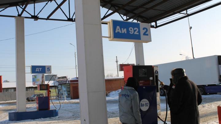 На заправках Зауралья общественники нашли некачественный бензин