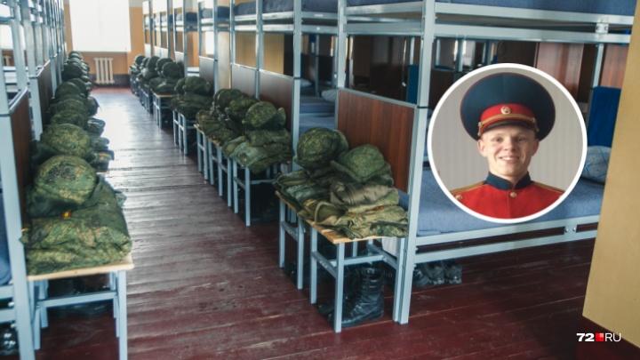 Генпрокуратура нашла нарушения в ТВВИКУ, где курсант умер от менингита