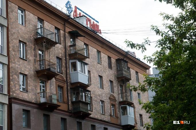 От идеи расстекления балконов отказались. Пока