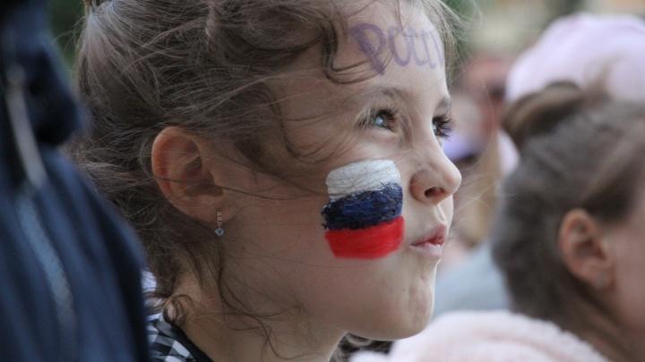 «Инфарктно»: как Архангельск болел за наших на матче Россия — Хорватия